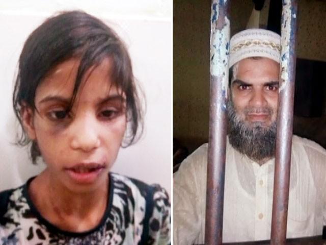 وزیراعلیٰ پنجاب نے واقعے کا نوٹس لے لیا جب کہ پولیس نے بھی میاں بیوی کو گرفتار کرلیا ۔ فوٹو: فائل