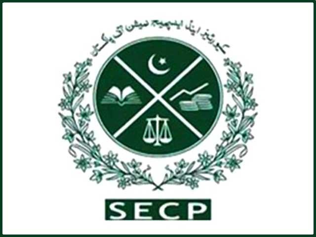 ایس ای سی پی کے افسر طاہر محمود نے سابق چیرمین ایس ای سی پی ظفر حجازی کے خلاف بیان قلمبند کرایا۔ فوٹو: فائل
