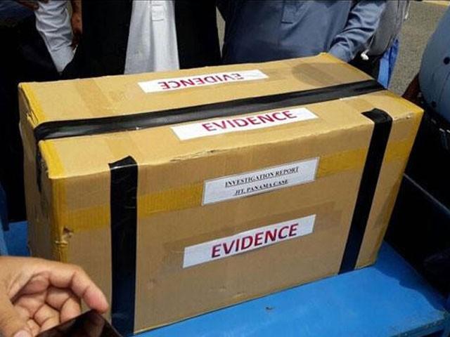 شریف فیملی کے اثاثوں کی تفصیلات کیلیے سعودی حکومت کو خط ارسال۔ فوٹو : فائل