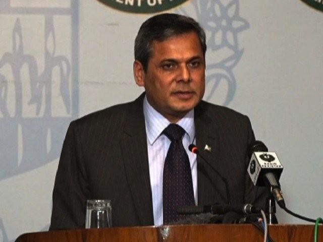 پاکستان نے دہشت گردی کے خلاف قربانیاں دیں اور دہشت گردی کے خاتمے کے لیے پرعزم ہیں، نفیس زکریا۔ فوٹو: فائل