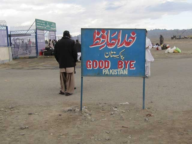 ایران اورافغانستان کے ساتھ فلیگ میٹنگزاورمشترکہ سرحدی کمیشن اجلاس ہورہے ہیں: فوٹو: فائل