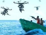 ڈرون پر کئی طرح کی عسکری گنز، ہتھیار ، خودکار رائفل اور گولہ پھینکنے والے لانچر نصب کئے جا سکتے ہیں۔ فوٹو: ڈیوک روبوٹکس