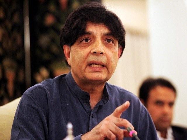 چوہدری نثار سابق وزیر اطلاعات پرویزرشید کی تنقید کا جواب دینگے، ترجمان۔ فوٹو: فائل