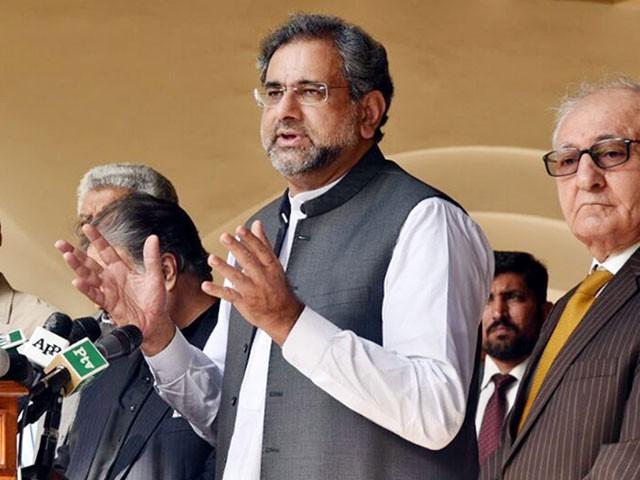 بلوچستان میں امن و امان کی صورتحال بحال کرنے کے لئے ٹھوس اقدامات اٹھائے جارہے ہیں، وزیراعظم : فوٹو : پی آئی ڈی