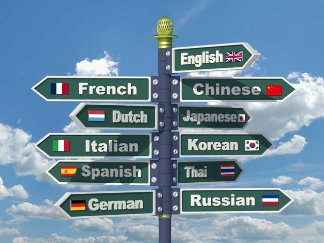 غیرملکی زبان کو مادری زبان پر ترجیح دینے والے مقامی لوگوں کےلیے بے رحمانہ جذبات رکھتے ہیں، تحقیق۔ (فوٹو: فائل)