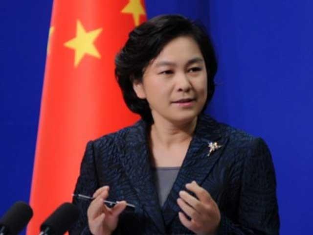 عالمی برادری دہشتگردی کیخلاف جنگ میں پاکستان کی قربانیوں کا مکمل اعتراف کرے، ترجمان چینی وزارت خارجہ ہوا شن ینگ۔ فوٹو: فائل