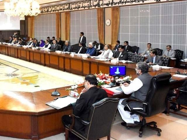 پاکستان امریکی الزام تراشی کا بھرپورجواب دے، کابینہ ارکان کی رائے۔ فوٹو: فائل