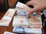 ڈاکومنی چینجر سے 20 ہزاربرطانوی پاؤنڈز بھی لوٹ کر لے گئے، پولیس: فوٹو: فائل