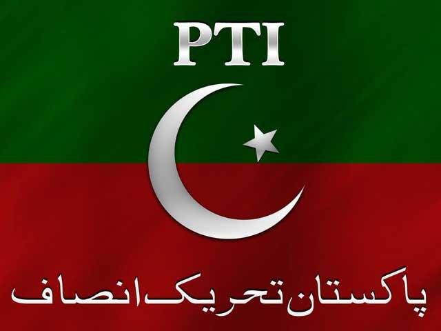 تحریک التوا میں تحریک انصاف نے ایوان کی کارروائی روک کرصورتحال پر بحث کا مطالبہ کیا: فوٹو: فائل