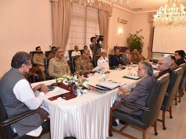 شرکاء کو وزیراعظم کے دورہ سعودی عرب اور سیکرٹری خارجہ کے دورہ چین کی تفصیلات سے آگاہ کیا گیا: فوٹو: پی آئی ڈی