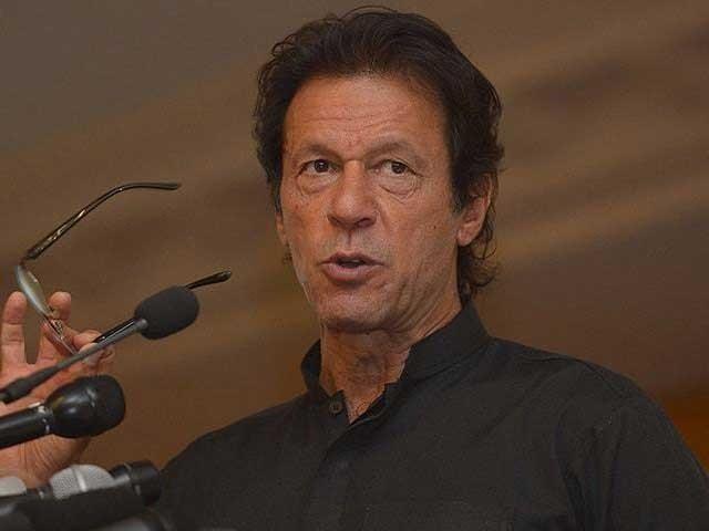 اپنے فیصلے پر نظر ثانی کا اختیار سپریم کورٹ کو حاصل ہے،عمران خان۔  فوٹو: فائل