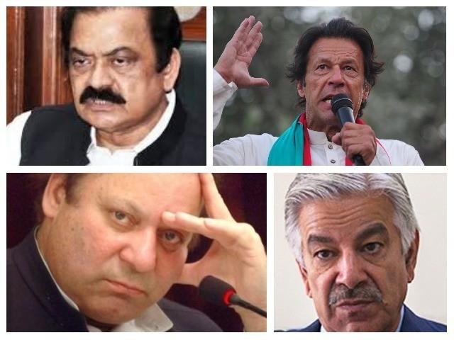 بیشتر سیاستدان پاکستانی عوام کے سامنے سینہ چوڑا کر کے دھڑلے سے جھوٹ کہتےہیں اور پکڑے جانے پر معافی مانگنے کی بھی ضرورت محسوس نہیں کرتے۔ فوٹو: فائل