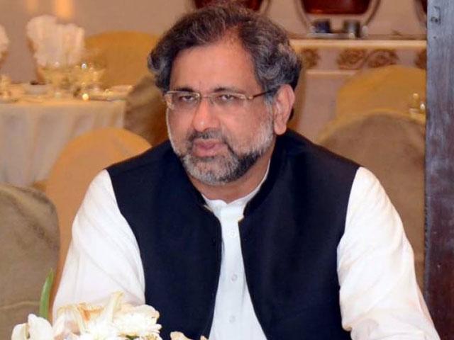 وزیراعظم کراچی میں اپنے قیام کے دوران امن و امان کے اجلاس کی صدارت کریں گے۔ فوٹو: فائل