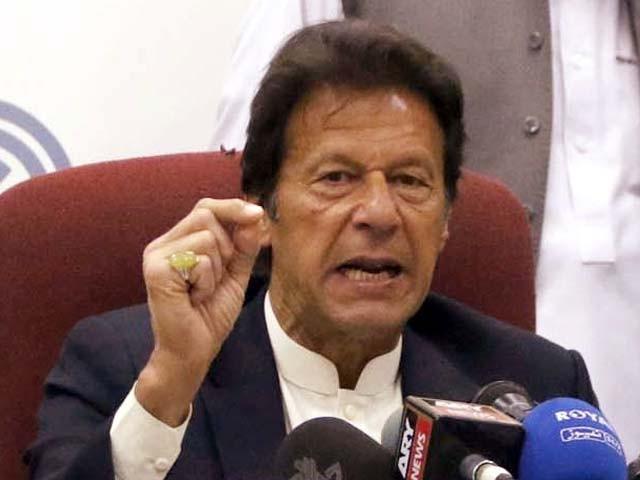 حکومتی ادارے ایک خیراتی ادارے کے لئے مشکلات پیدا کررہی ہے، عمران خان۔ فوٹو : فائل