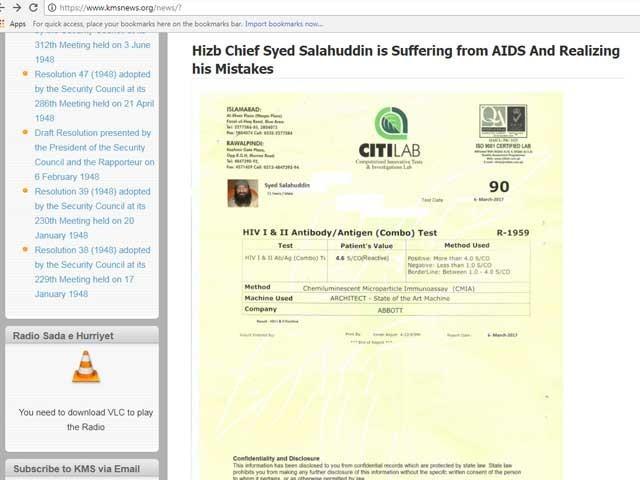 بھارتی ہیکرز نے کشمیریوں پر مظالم کو دنیا کے سامنے اجاگر کرنے پر کشمیر میڈیا سروس کی ویب سائٹ پر زہر اگلا۔ فوٹو: اسکرین شاٹ