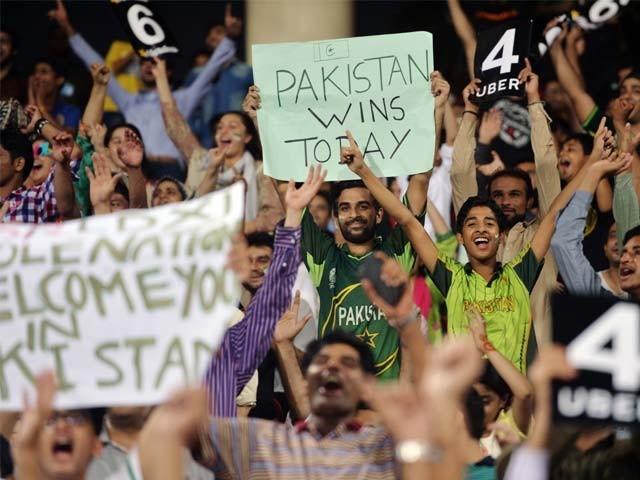 اسٹیڈیم میں ٹی ٹوئنٹی مقابلے کے دوران ضابطہ اخلاق کا اطلاق عام تماشائیوں پر ہوا۔ فوٹو : اے ایف پی