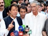 عمران خان اور پرویزخٹک الزامات لگانے پر معافی مانگیں ورنہ ان كے خلاف قانونی چارہ جوئی عمل میں لائی جائی گی، نوٹس۔ فوٹو : فائل