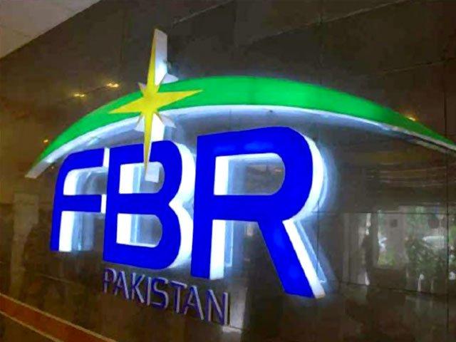 عالمی بینک کی منظوری سے نافذ کیاجائے گا، حکام کے آنے کا انتظار، رواںماہ ہی دورہ متوقع۔ فوٹو : فائل