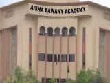 سندھ ہائیکورٹ کا عائشہ باوانی کالج فوری کھولنے کا حکم،فوٹو:فائل