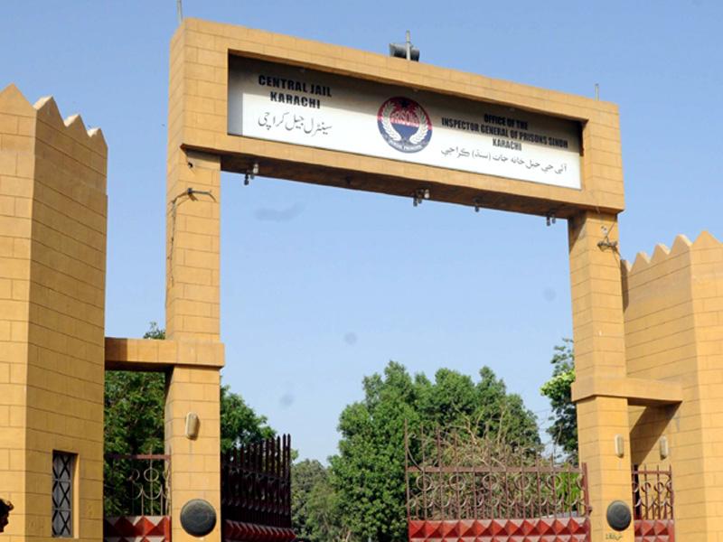 49 قیدیوں کو سخت سیکیورٹی حصار میں منتقل کیا گیا: فوٹو: فائل