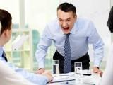 اکثر ملازمت پیشہ لوگ یہ شکایت کرتے نظر آتے ہیں کہ ان کے مالکان کارویہ ان کے ساتھ بہت خراب ہے ؛فوٹوفائل