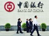 بینک آف چائنا کو مئی 2017 میں بینکاری لائسنس جاری کیا گیا تھا، اسٹیٹ بینک۔ فوٹو: فائل