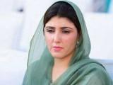جسٹس عامرفاروق نے عائشہ گلالئی کی نااہلی کی پٹیشن ناقابل سماعت قرار دے کر خارج کردی۔ فوٹو: فائل