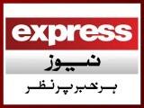 خواہشمند افراد اپنا سی وی avais.khan@express.com.pk پر ای میل کریں۔