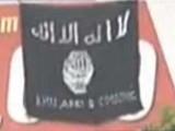 داعش کے جھنڈے کی اطلاع دینے والے شخص کو پولیس نے حراست میں لے کر تفتیش شروع کردی ہے : فوٹو : ایکسپریس
