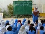 صوبے کے 50 فیصد بوائز اور 47 فیصد گرلز پرائمری اسکولز بیت الخلا سے محروم ہیں، یونیسیف۔ فوٹو: فائل