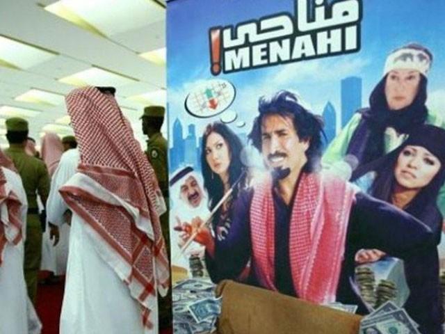 سعودی عرب میں 70 کی دہائی میں بعض سنیما گھر موجود تھے جن پر پابندی عائد کردی گئی تھی ۔ فوٹو : فائل