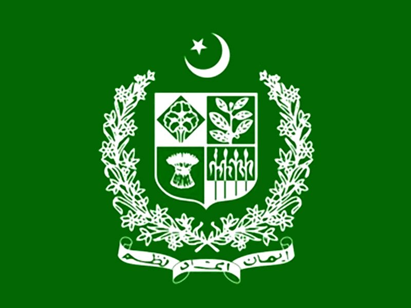وزارت امور کشمیر و گلگت بلتستان نے سمری وزیراعظم پاکستان کو ارسال کر دی۔ فوٹو: فائل