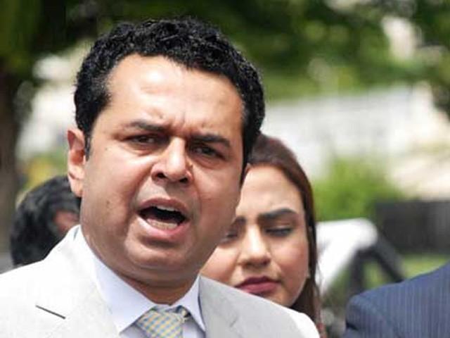 احتساب عدالت میں ہنگامہ آرائی میں کوئی سیاسی کارکن یا رہنما ملوث نہیں، وزیر مملکت۔ فوٹو: فائل