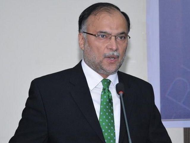 غیر ذمہ دارانہ بیانات پاکستان کی عالمی ساکھ متاثر کر سکتے ہیں، وزیر داخلہ ۔ فوٹو:فائل