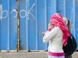 قاہرہ یونیورسٹی میں طالبہ کو سرِعام ہراساں کرنے کی ویڈیو وائرل،فوٹو:فائل