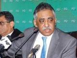 کراچی پیکج کسی پارٹی کے لئے نہیں ہے بلکہ شہر کے عوام کے لئے ہے، گورنر سندھ۔ فوٹوفائل