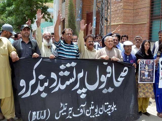 بلوچستان میں صحافیوں کو سرکاری اداروں، بیوروکریسی، قبائلی سرداروں، ڈرگ مافیا، لینڈ مافیا اور سیاست دانوں کی جانب سے مسلسل دباؤ کا سامنا رہتا ہے۔ (فوٹو: انٹرنیٹ)