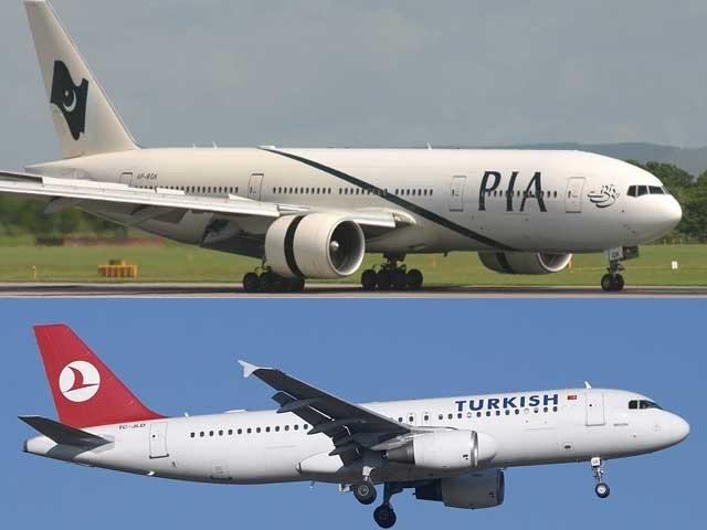 قومی ایئر لائن کے ترکش سمیت تھائی ایئر ویز، اتحاد ایئرویز کیساتھ کوڈ شیئرنگ معاہدے ہیں۔ فوٹو: فائل