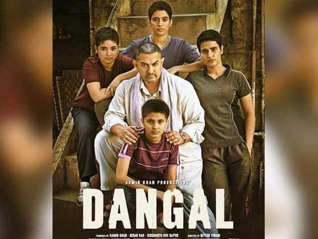 شبانہ اعظمی نے ''دنگل'' کی ٹیم کو بیسٹ ایشین فلم کا ایوارڈ جیتنے پر مبارک باد دی۔  فوٹو : فائل