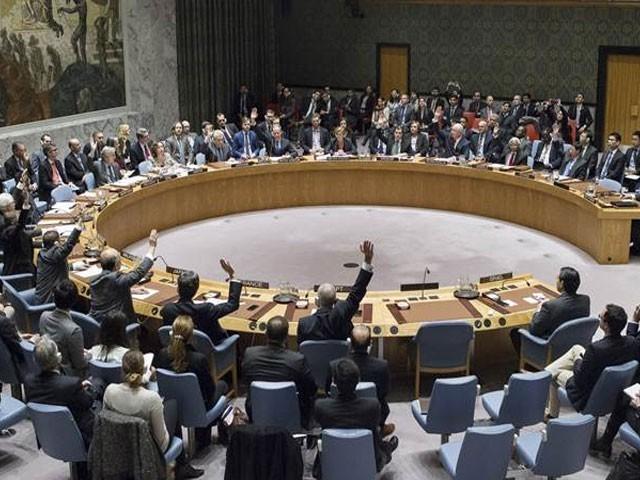 مقبوضہ بیت المقدس کواسرائیل کا دارالحکومت تسلیم کرنےکا فیصلہ،عالمی رہنماؤں کی مذمت:فوٹو:فائل