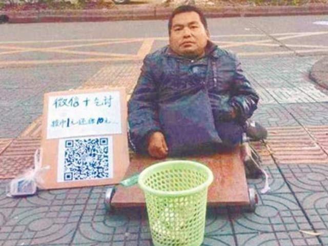 چین کی معیشت کو 'کوڈ اکانومی' کا نام دیا جارہا ہے۔ فوٹو: بشکریہ چائنا ڈیلی