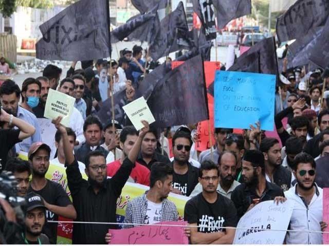 گزشتہ دنوں تعلیم کے فروغ کی خاطر تعلیمی اصلاحات کےلیے احتجاج کا اعلان کیا گیا۔ تصویر: انٹرنیٹ