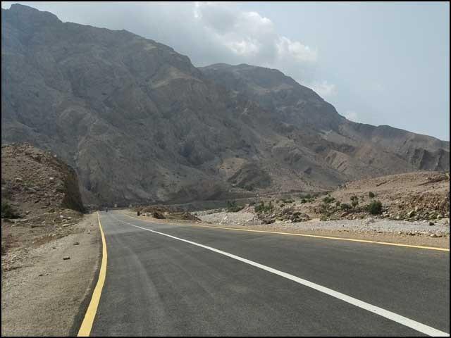 بلوچستان کی سیاحت پر ایک منفرد بلاگ، جو صرف تفریحی نہیں بلکہ معلوماتی بھی ہے۔ (تصاویر بشکریہ مصنف)