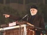 ہم آئین اور جمہوریت کی حفاظت چاہتے ہیں، طاہر القادری ۔ فوٹو : پی اے ٹی