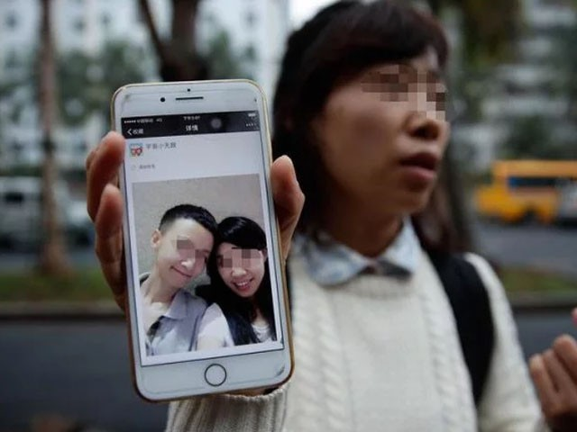 چیان نے لڑکے کا روپ دھار کر 51 لاکھ 63 ہزار روپے کا فراڈ کیا، وانگ چی۔ فوٹو: سوشل میڈیا