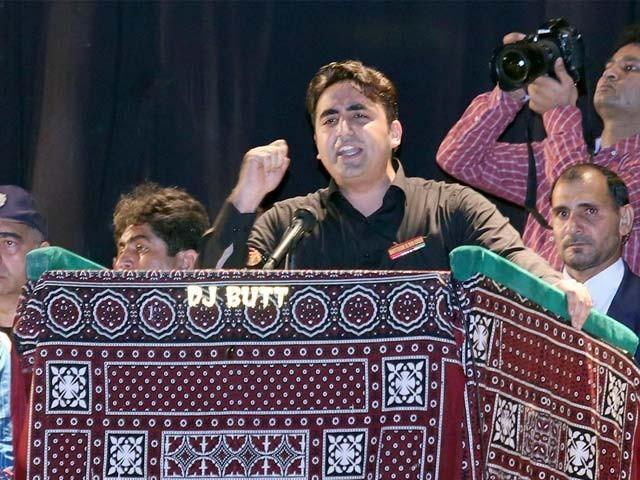 بلوچستان کو ہمیشہ پیچھے اور محروم رکھا گیا،بلاول بھٹو،فوٹو:فائل