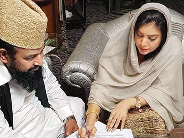 فروری کے پہلے ہفتے لاہور میں ولیمہ کرونگی؛ اداکارہ کی ایکسپریس سے گفتگو۔ فوٹو: سوشل میڈیا