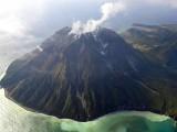 جاپان میں کیکائی کیلڈیرا کا آتش فشانی پہاڑ جس کے اندر میگما اور گرم پتھروں کی بہت بڑی مقدار موجود ہے۔ فائل تصویر:وکی میڈیا کامنز