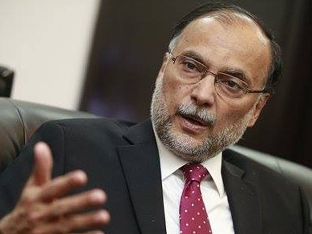 پاکستان امن کے لئے عالمی برادری کے ساتھ مل کر کام کرنے کوتیار  ہے، وزیر داخلہ .  فوٹو:فائل