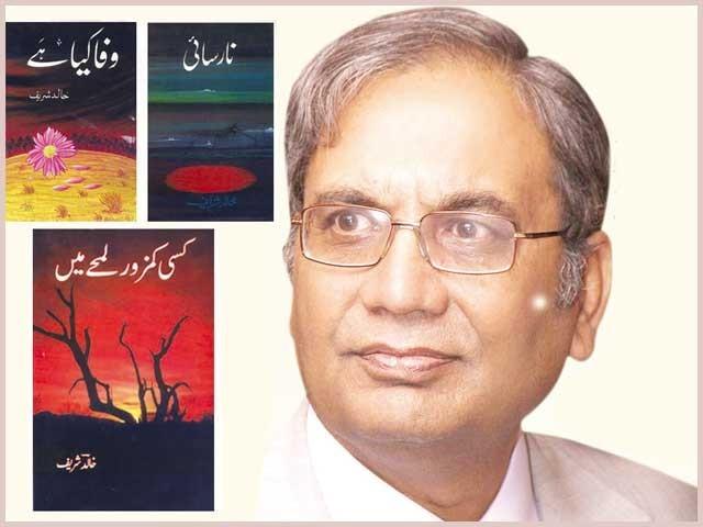 معروف شاعر اور ناشر خالد شریف کے حالات زیست۔ فوٹو: فائل